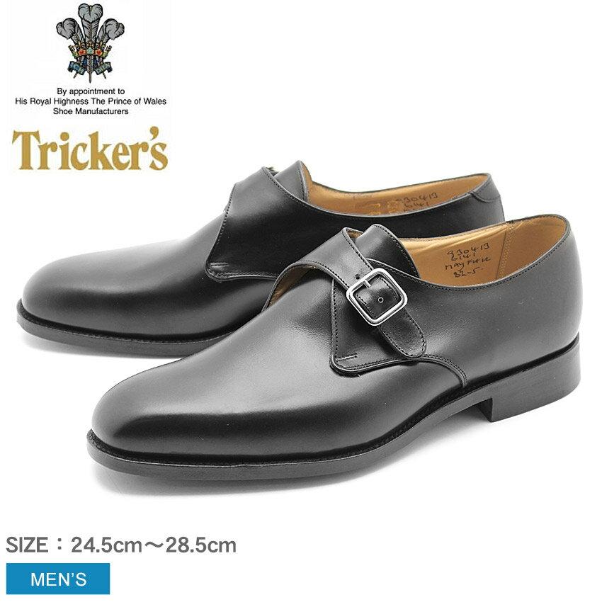 トリッカーズ TRICKER'S メンズ シングルモンク メイフェア シングルレザーソール ストラップ TRICKERSブラック 黒 本革 ベンチ ハンドメイド カジュアル 短靴 革靴 英国 靴 ロイヤルワラント 男性(TRICKER'S 6141 MAYFAIR) 送料無料 クリスマス