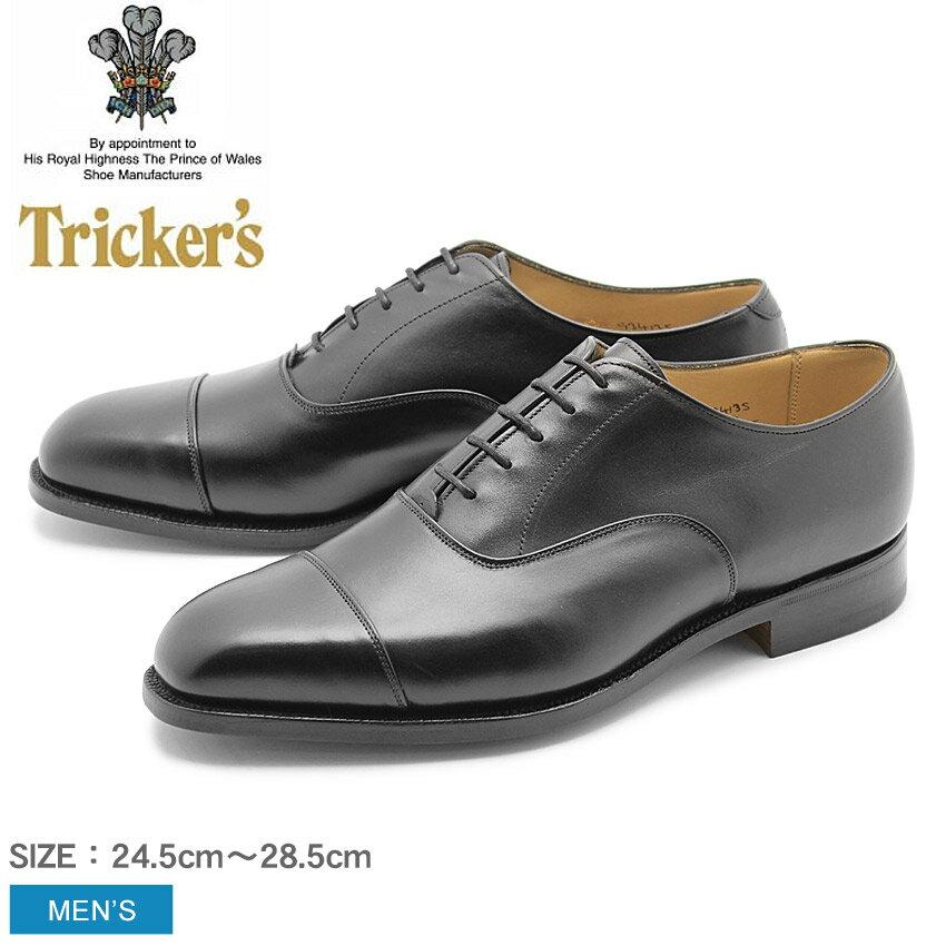 トリッカーズ TRICKER'S メンズ ストレートチップ リージェント シングルレザーソール TRICKERSブラック 黒 本革 ベンチ ハンドメイド カジュアル 内羽 短靴 革靴 英国 靴 ロイヤルワラント 男性(TRICKER'S 6140 REGENT) 送料無料