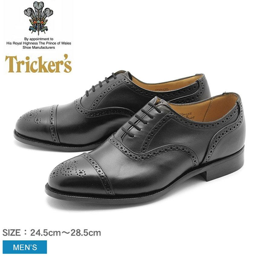 トリッカーズ TRICKER'S メンズ ストレートチップ CAMBRIDGE シングルレザーソール ブラックカーフ TRICKERSブラック 黒 本革 ベンチ ハンドメイド カジュアル 内羽 短靴 革靴 英国 靴 ロイヤルワラント 男性(TRICKER'S 9518) メダリオン 送料無料 クリスマス