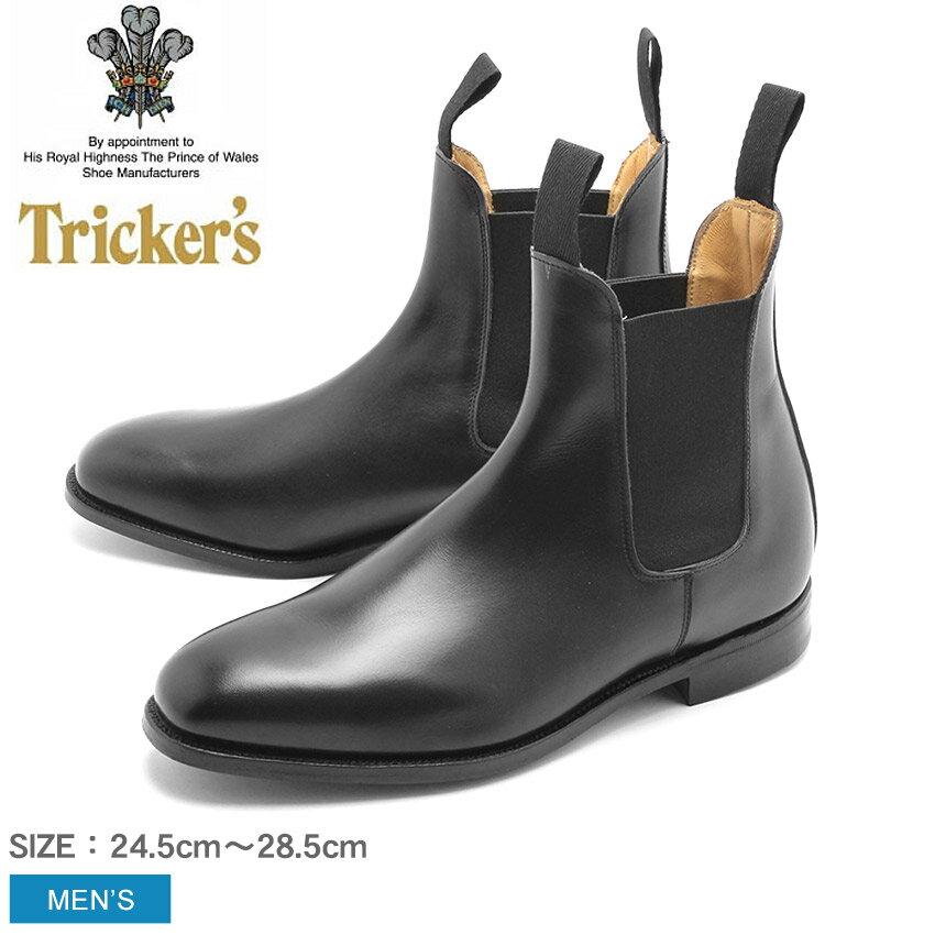 トリッカーズ TRICKER'S LAMBOURN メンズ サイドゴアブーツ シングルレザーソール ストレートチップ TRICKERSブラック 黒 本革 ベンチ ハンドメイド ブーツ カジュアル 革靴 英国 靴 ロイヤルワラント 男性(TRICKER'S 6119) 送料無料 クリスマス