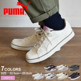 プーマ PUMA レディース スニーカー コートポイント VULC V2 BG 靴 カジュアル ローカット シューズ 通勤 通学 靴 女性 ブラック ホワイト ベージュ 黒 白 COURT POINT VULC V2 BG 362947 送料無料