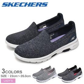 スケッチャーズ SKECHERS ゴー ウォーク 5 オナー スリッポン レディース グレー 靴 シューズ スニーカー スポーティー カジュアル 軽量 レジャー アウトドア スポーツ GO WALK 5 HONOR 15903 送料無料