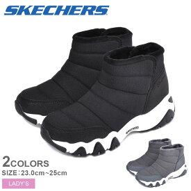 【お盆セール中】 SKECHERS スケッチャーズ D LITES 2.0-CHASING MOUNTAINS ブーツ レディース 靴 ブラック グレー 黒 靴 シューズ スニーカー スポーティ スポーツ カジュアル クラシック ディライト ディーライト 防寒 厚底 48595