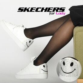 【月またぎセール開催】 スケッチャーズ SKECHERS サイドストリート ビー ハッピー スニーカー レディース ローカット シューズ 靴 ラインストーン キラキラ ホワイト 白 SIDE STREET B HAPPY 73537 WHT