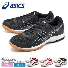 アシックス ASICS GEL-ROCKET8 バレーボールシューズ メンズ レディース ブラック ホワイト ピンク 黒 白 トレーニング 練習 室内履き シューズ 靴 TVR719 121 124 190 9090