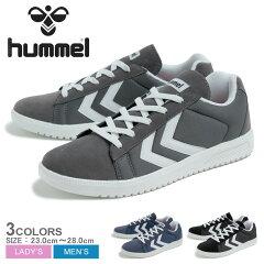 ヒュンメルHUMMEL