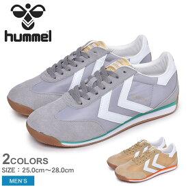 ヒュンメル HUMMEL スタディオン スニーカー メンズ グレー ブラウン 茶 靴 シューズ カジュアル 通勤 通学 ローカット シンプル おしゃれ レトロ STADION HM208053
