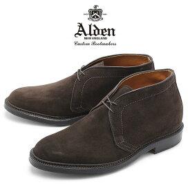 【最大92%OFF!大決算】オールデン ALDEN チャッカーブーツ メンズ シューズ トラディショナル ビジネス フォーマル スエード 革靴 紳士靴 ブラウン 茶 CHUKKA BOOT 1479Y 送料無料