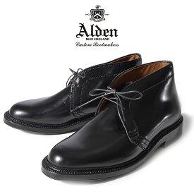 【秋の大感謝祭】 オールデン ALDEN コードバン チャッカ ブーツ メンズ ブラック 黒 CHUKKA BOOTS 1340