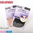 【メール便可】 コロンブス COLUMBUS フット ソリューション つま先用 全2色 COLUMBUS FOOT SOLUTION FOR TOE 足の前…