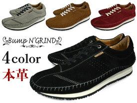 Bump N' GRIND バンプ アンド グラインド bg-9030 メンズ スエードシューズ ローカット 本革 BLACK BROWN RED IVORY ブラック ブラウン レッド アイボリー シューズ 靴 ギフト