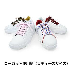 靴紐靴ひもラメ120cm平型平紐スニーカー用おしゃれかわいいシューレースかえひも替え紐