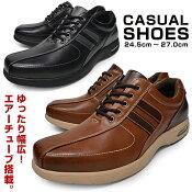 メンズカジュアルシューズ軽量おしゃれローカット紐BLACKBROWN靴くつウォーキングシューズエアークッション