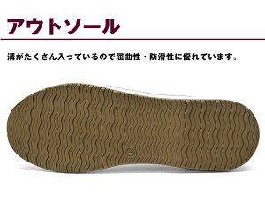 メンズスニーカーローカット軽量カジュアルシューズベルクロ靴くつブランドAMERICANINOEDWINAE-871BLACKNAVYRED黒紺赤アメリカニーノエドウィン