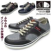 メンズカジュアルシューズローカット軽量スニーカー靴くつブランド紐AMERICANINOEDWINAE-873BLACKNAVYGREY黒紺灰アメリカニーノエドウィン