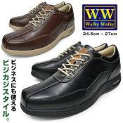 メンズカジュアルシューズ軽量ローカット紐BLACKBROWN靴くつウォーキングシューズエアークッション柔らかい履きやすいブラックブラウン