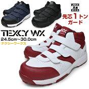 安全靴プロスニーカーメンズ安全スニーカーミッドカット通気性蒸れない幅広3EEEE軽量防滑耐油先芯樹脂JSAA規格A種ベルクロマジックテープアシックス商事texcyWXテクシーワークスおしゃれ大きいサイズ