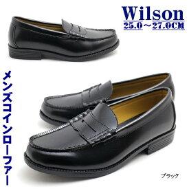 Wilsonウィルソン メンズコインローファー コインシューズ スクールローファー 通学 通勤 ビジネスシューズ 紳士コインローファー 学生靴