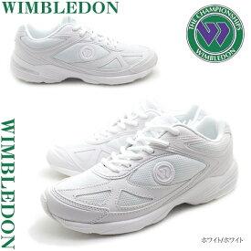 WIMBLEDON ウインブルドン スニーカー レディーススニーカー ジョギングスニーカー 通学靴 スクールシューズ 学生靴 白靴 白 仕事靴 チェリーサイズ シンデレラサイズ 21.0cm 21.5cm