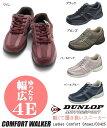 【外反母趾幅広4E設計】DUNLOP ダンロップ コンフォートウォーカーC425 レディースウォーキングシューズ スニーカー 幅広スニーカー 靴