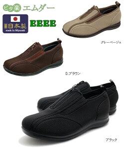 【ゆったり4E設計】日本製ピタ楽エムダーM915紳士ウォーキングシューズ 介護シューズ 介護靴 室内履き リハビリシューズ
