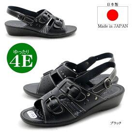【ゆったり4E設計】日本製コンフォートサンダル バックバンドサンダル ヘップ 事務所履き 仕事履き チェリーサイズ シンデレラサイズ