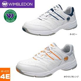 【ゆったり幅広4E設計】WIMBLEDON ウィンブルドン レディーススニーカー コートシューズ
