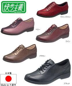 【日本製久留米発】快歩主義 L135 レディースウォーキングシューズ 介護シューズ 介護靴 リハビリシューズ