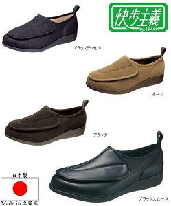【日本製・久留米発】快歩主義 M003 メンズウォーキングシューズ 紳士ウォーキングシューズ 介護シューズ リハビリシューズ マジックウォーキング 介護靴