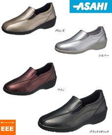 【ゆったり3E設計】ASAHIアサヒ L520 レディースウォーキングシューズ スリッポン 靴