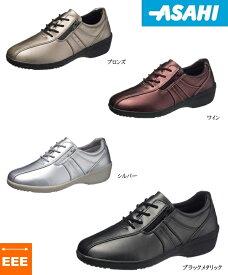 【ゆったり3E設計】ASAHIアサヒ L521 レディースウォーキングシューズ 紐ファスナー 靴