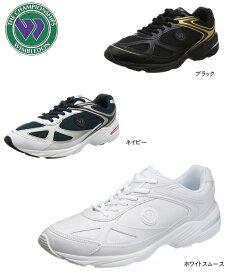 WIMBLEDON ウインブルドン レディーススニーカー ジョギングスニーカー 通学靴 スクールシューズ 学生靴 白靴 白 チェリーサイズ シンデレラサイズ 21.0cm 21.5cm