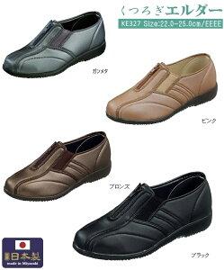 【ゆったり4E設計】【日本製】エルダー327 レディースシューズ レディースウォーキングシューズ 介護シューズ 介護靴 介護 室内履き リハビリシューズ チェリーサイズ キングサイズ 母の日
