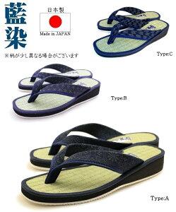 日本製藍染メンズ畳サンダル 畳 スリッパ 畳草履 ビーチサンダル 鼻緒 花火大会 室内履き
