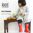 ★クーポン有★レインブーツ キッズ ジュニア 子供 雨 雨具 梅雨 防水 雪対策 雪道 シンプル 長靴 かわいい おしゃれ …
