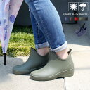ショートレインブーツ レディース 無地 クッションインソール 雨靴 雨具 ショート ゴム 長靴 レインシューズ フューチ…