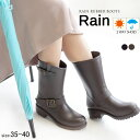 ★3000円以上で10%OFFクーポン★エディ レインブーツ 長靴 レディース 雪 靴 滑らない 完全防水 全2色 ブラック ダー…
