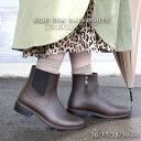 送料無料 レインブーツ レインシューズ レディース ショート ブーツ サイドゴア 雨晴れ兼用 長靴 梅雨 防水 柔らか 歩…