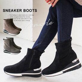 ブーツ ウエッジソール 歩きやすい 厚底 スニーカー ブーツ 7センチヒール 履きやすい レディース 快適 ストレッチ ブラック ブラウン 秋冬 クッション ジッパー ショート 黒 スエード