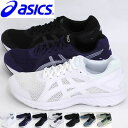 アシックス / JOLT 2 1011 A 206 1011A206 100 401 001 101 003 402 023 ホワイト 白 ブラック 黒 ( ASICS )【メンズ …