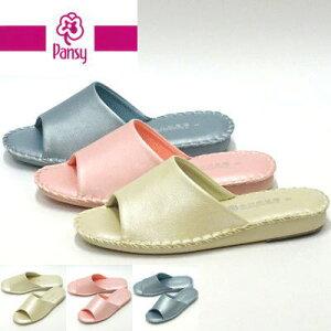 パンジー / 私の部屋履き パントフォーレ 8688 ピンク ( pansy )【婦人靴】【レディース】【パンジースリッパ】【スリッパ】【室内履き】【ルームシューズ】(※箱入りではないので、包装紙ラ