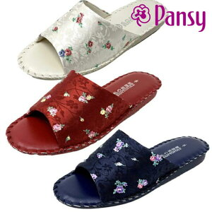 パンジー / 私の部屋履き パントフォーレ 8689 アイボリー レッド 赤 ネイビー 紺 ( pansy )【婦人靴】【レディース】【パンジースリッパ】【スリッパ】【室内履き】【ルームシューズ】(後継モ