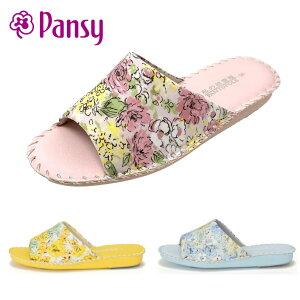 パンジー / 私の部屋履き パントフォーレ 8690 ブルー イエロー ピンク ( pansy )【婦人靴】【レディース】【パンジースリッパ】【スリッパ】【室内履き】【ルームシューズ】(※箱入りではな