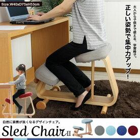 【送料無料】チェア 学習椅子 学習イス 学習 椅子 いす チェア チェアー 子供 こども キッズ 家具 インテリア バランス チェア 姿勢 大人 ナチュラル 北欧 リビング おしゃれ デザイン ダイニングチェア /新品アウトレット