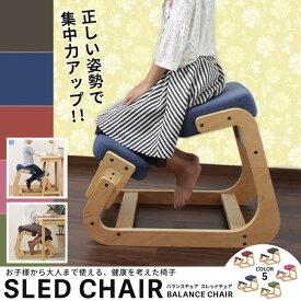 【送料無料】スレッドチェア 全5色 学習椅子 学習イス 学習 椅子 いす チェア チェアー 子供 こども キッズ 家具 インテリア バランス チェア 姿勢 大人 ナチュラル 北欧 リビング おしゃれ [新品アウトレット]