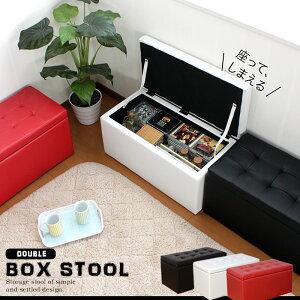 オットマン 北欧 スツール 収納 収納ボックス フタ付き 収納ベンチ おしゃれ スツールボックス 合皮 ソファー 無地 収納box 白 四角 座れる チェア 66×33×32.5cm