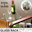 ベッドサイドテーブル スリム サイドテーブル おしゃれ ガラステーブルディスプレイラック 飾り棚 ガラス リビング 寝室