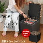 ≪在庫処分★セール≫収納スツールオットマンソフトチェアリビングチェアアンティークレザー調収納スツールシングル収納ボックスBOXキューブ型スツールベンチチェア椅子いすオットマンレザートランク足置き腰掛けおしゃれ