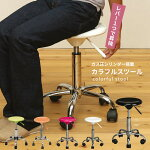 キャスター付スツール昇降ガス圧スツール昇降式高さ調節可能キャスター付きスツールイスチェア椅子カウンターチェアーカウンターチェアカッティングチェアガス圧キッチン作業用美容室オフィスカウンターおしゃれ