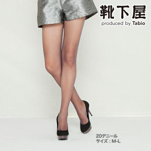 【あす楽】【靴下屋】 20デニールシアータイツ / 靴下 タビオ Tabio くつ下 レディース タイツ カラータイツ ストッキング デニール 日本製